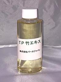TP竹エキスの画像